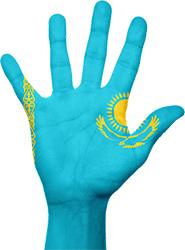 kazakhstan-backdoor