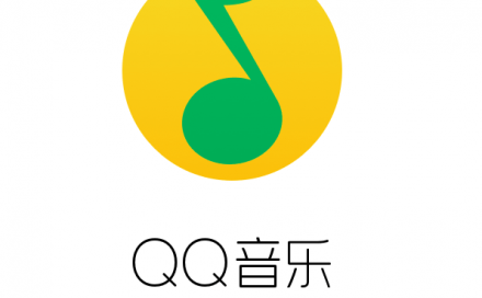 How to access QQ music outside China on iOS, Android and Windows
