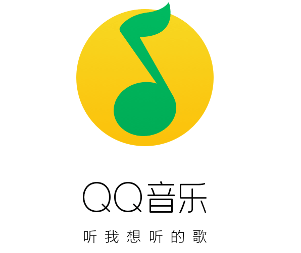 QQMusic For PC (Windows 7 8 10 XP) Free Download